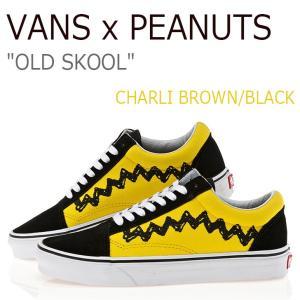バンズ オールドスクール Vans x Peanuts メンズ レディース OLD SKOOL Ch...