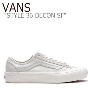 バンズ スタイル36 スニーカー VANS STYLE 36 DECON SF スタイル 36 デコン SF CREAM WHITE VN0A3MVLQC5 FLVNAA1U27 シューズ|nuna-ys