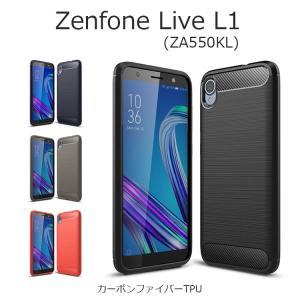 スリムカーボンファイバーTPUケースカバー Zenfone Live L1 ZA550KL  ゼンフ...