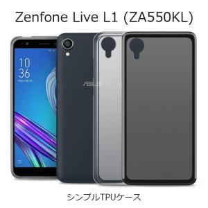 シンプル クリア TPU ケース カバー Zenfone Live L1 ZA550KL  Zenf...