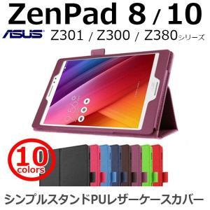 ZenPad 10 ケース ZenPad 8.0 ケース タブレットケース 手帳型 シンプル スタンド 耐衝撃 Z301MFL Z301M Z300CL Z300C Z300M Z380KL Z380M|nuna-ys