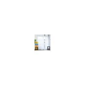 UVカット ミラー 昼夜見えにくい レースカーテン  巾10...