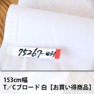 生地は50cm単位での販売になります。  **ゆうパケット便目安** ゆうパケット便での発送は2.5...