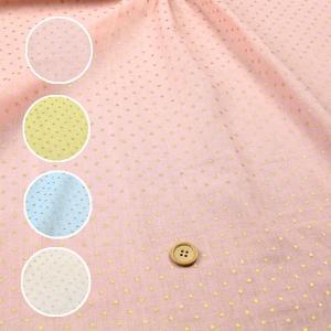 チビ星 ダブルガーゼ生地 ( Wガーゼ シャツ 生地 赤ちゃん ワンピース パジャマ おくるみ スタイチ マスク ) 50cm単位|nuno1000netshop