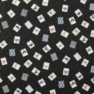 お米が好き シーチング生地 ( ハンドメイド 雑貨 インテリア 内袋 パッチワーク ブラウス チュニック  ) 50cm単位|nuno1000netshop