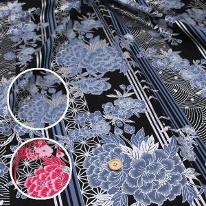 花縞 シーチング生地 ( ハンドメイド 雑貨 インテリア 内袋 パッチワーク ブラウス チュニック  ) 50cm単位|nuno1000netshop