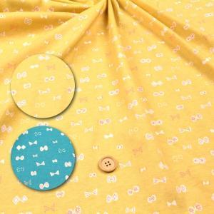 ≪P5倍≫kiruma-Ribbon-≪スムース≫  スムースニット生地 ( ベビー タオル 布団カバー おくるみ ベビー用品  ) 50cm単位|nuno1000netshop