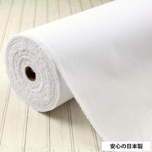 (kt1150-ホワイト) 布接着芯 ハードタイプ (薄手から中厚手) 片面布接着芯 ( バッグ カバン 雑貨  ) 50cm単位|nuno1000netshop