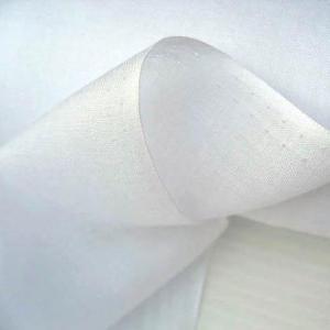 (M444) 白 布接着芯 (縮みにくい) 50cm単位|nuno1000netshop