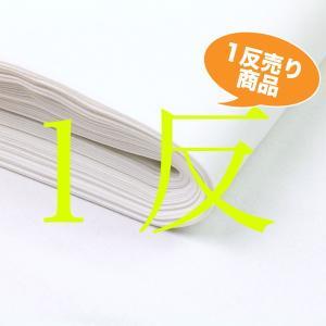 (10mまるごと)下晒シーチング-11270-≪お買い得商品≫ シーチング生地 ( エプロン  ハンドメイド  ) 個数販売 nuno1000netshop