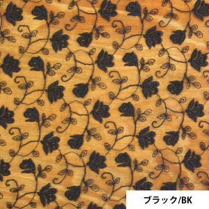 エンゼルレース-つぼみ- ( 刺繍 レース ブライダル ウエディング 結婚式 エレガント ボレロ ショール セレモニー ドレス ) 50cm単位|nuno1000netshop