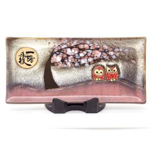 飾り皿『一陽来復』 nunobikiyaki