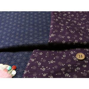 和柄コットン生地・リバーシブル 桜と麻の葉(紫/濃紺)|nunogatari