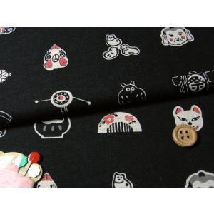 和柄コットン生地・匠 日本の伝統玩具(黒)|nunogatari