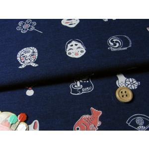 和柄コットン生地・匠 日本の伝統玩具(紺)|nunogatari