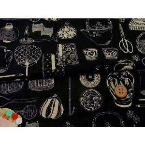 和柄コットン生地・匠 日本の伝統調度品(黒)|nunogatari