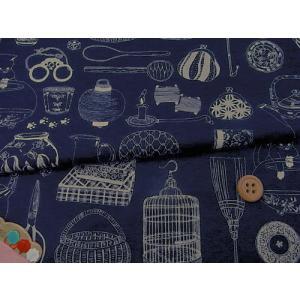 和柄コットン生地・匠 日本の伝統調度品(紺)|nunogatari