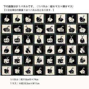 和柄コットン生地・匠 干支の土鈴(黒)パネル販売|nunogatari