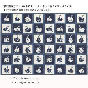 和柄コットン生地・匠 干支の土鈴(紺)パネル販売|nunogatari