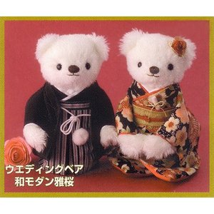 キット・ウェディングベア 和モダン雅桜 nunogatari
