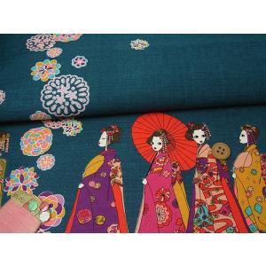 和柄コットン生地・舞妓さんのおでかけ(青緑)|nunogatari