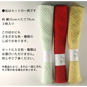 正絹本絞りはぎれ3枚セット(35×70cmが3枚)|nunogatari
