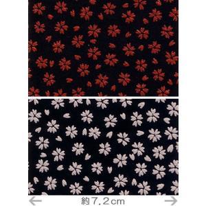 印伝調生地・小桜(92×50cm)|nunogatari