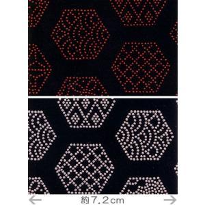 印伝調生地・六角形(92×50cm)|nunogatari