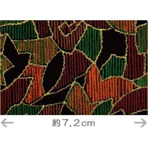 印伝調生地・モザイク柄(92×50cm)|nunogatari