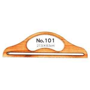 バッグ持ち手・木製 ニス焼  27.5×8.5cm(2個組) nunogatari