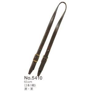 肩掛ストラップ・バックル付 合皮 65cm(2本組)|nunogatari