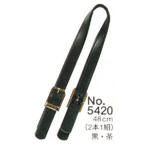 肩掛けバッグ持ち手・バックル付 合皮 48cm(2本組)|nunogatari