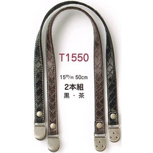 バッグ持ち手合皮 はさみ金具付・50cm(2本組)|nunogatari