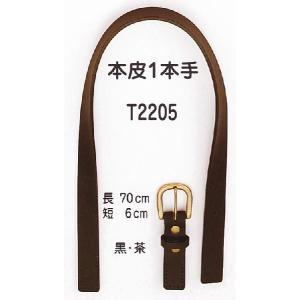 バッグ持ち手 本革1本手・70cm+6cm|nunogatari