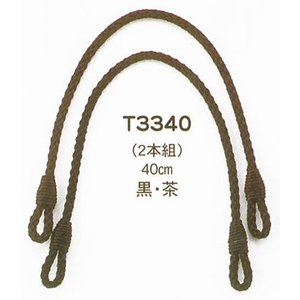 バッグ持ち手・40cm(2本組) nunogatari