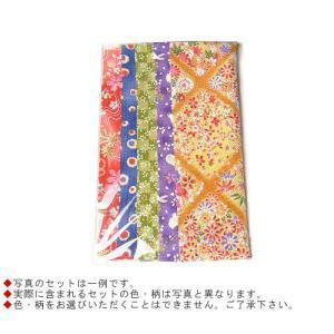 レーヨンちりめん・柄カットクロスセット(24×22cmが5枚入)|nunogatari