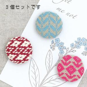 こぎんキット・くるみボタン3個セット(お花)|nunogatari