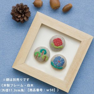 こぎんキット・くるみボタン3個セット(こだち)|nunogatari