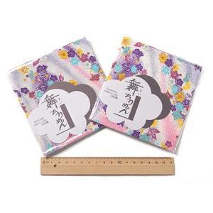 ちりめんカットクロス・吹寄せパステル調(ピンク/薄紫)22×33cm|nunogatari