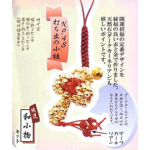 和風ビーズキット・打ち出の小槌のチャーム(根付)|nunogatari