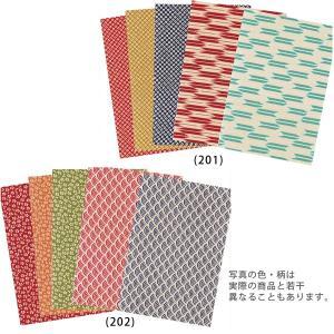 一越ちりめん小紋柄5枚セット(22×15cmが5枚入)|nunogatari