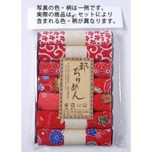 レーヨンちりめん・赤系柄カットクロスセット(22×16.5cmが7枚入)|nunogatari