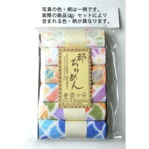 レーヨンちりめん・ぼかし小紋柄カットクロスセット(22×16.5cmが6枚入)|nunogatari