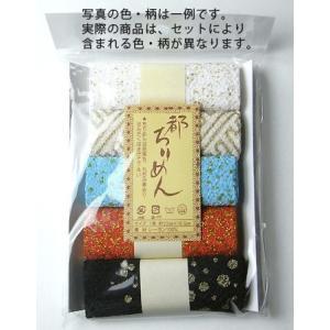 レーヨンちりめん・金銀柄カットクロスセット(22×16.5cmが5枚入)|nunogatari