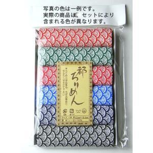 レーヨンちりめん・青海波柄カットクロスセット(22×16.5cmが6枚入)|nunogatari
