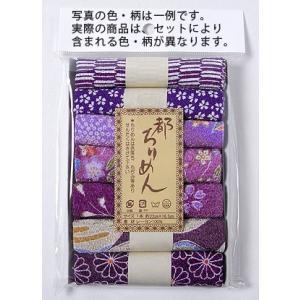 レーヨンちりめん・紫系柄カットクロスセット(22×16.5cmが7枚入)|nunogatari