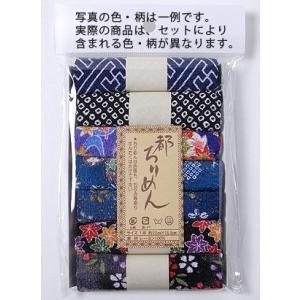 レーヨンちりめん・紺/黒系柄カットクロスセット(22×16.5cmが7枚入)|nunogatari