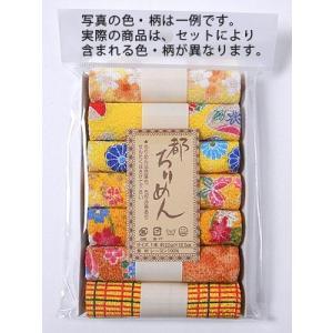 レーヨンちりめん・黄/茶系柄カットクロスセット(22×16.5cmが7枚入)|nunogatari