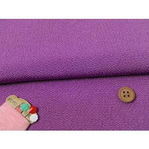 無地ちりめん生地(若紫)|nunogatari