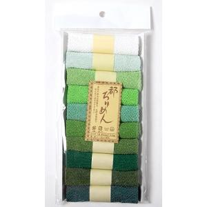 レーヨンちりめん・緑系無地カットクロスセット(22×16.5cmが10枚入)|nunogatari